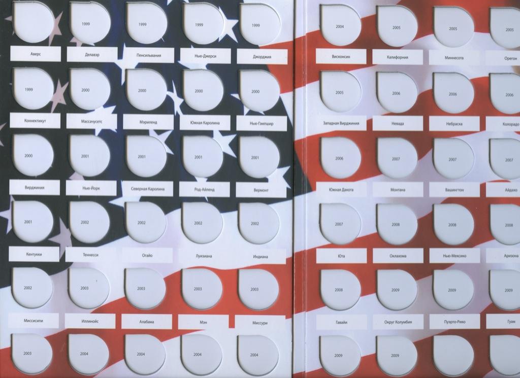 Набор альбомов для монет 25 центов (квотер) «Национальные парки», «Штаты итерритории» (Россия)