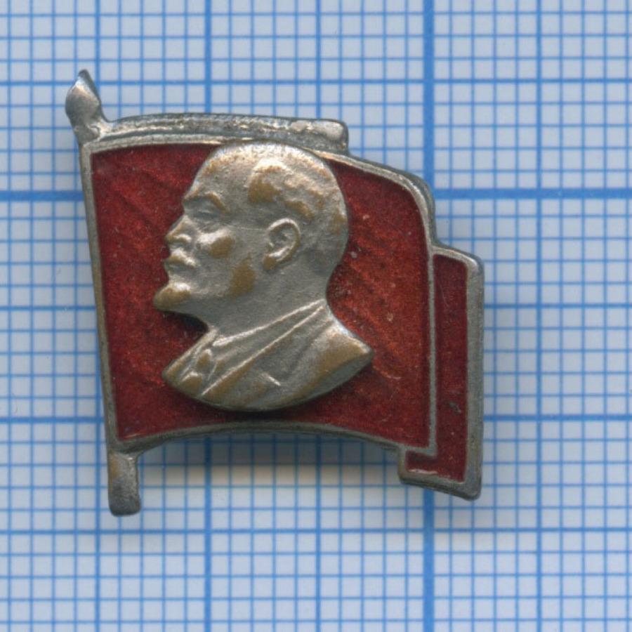 Знак «Ленин» (СССР)
