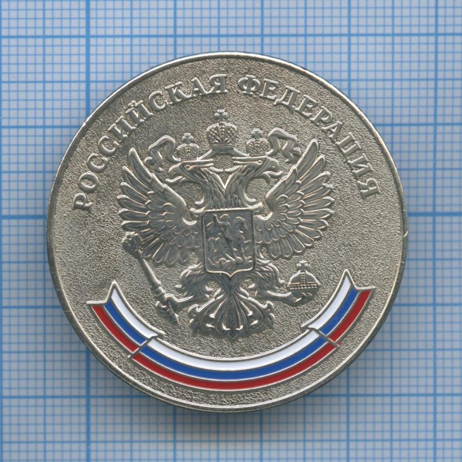 Медаль школьная «Заособые успехи вучебе» (Россия)