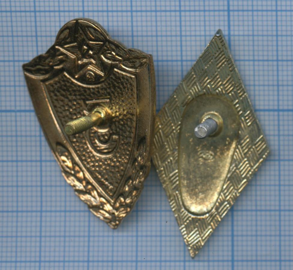 Набор знаков «Классность», «Обокончании ВУЗа» (СССР)