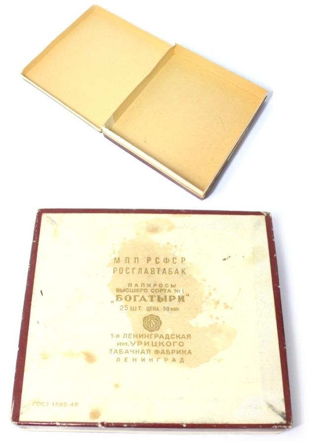 Коробка табачная «Папиросы высшего сорта «Богатыри», 12×11 см (СССР)
