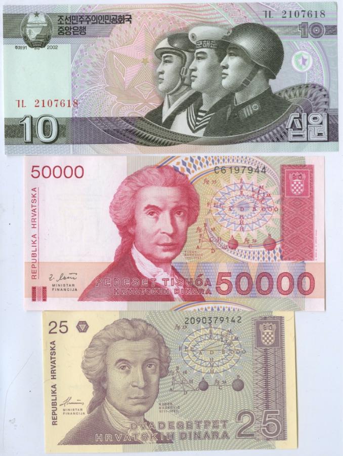 Набор банкнот (Северная Корея, Хорватия)