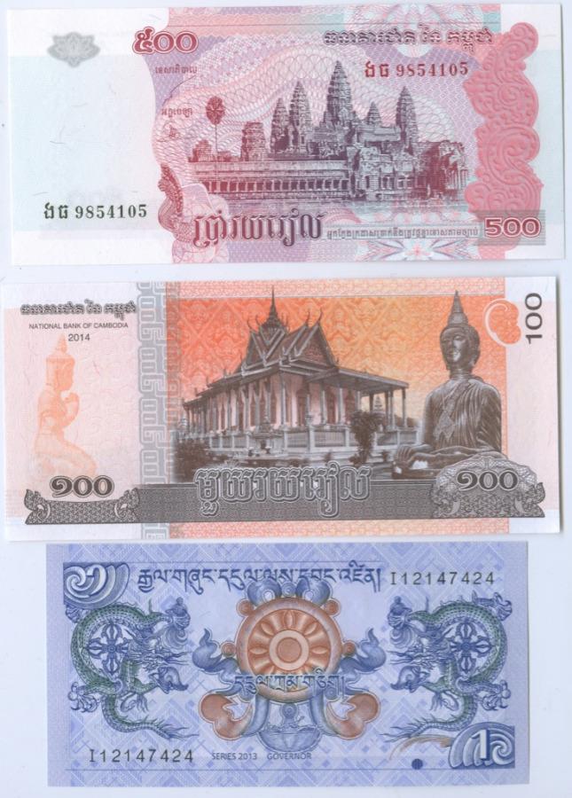 Набор банкнот (Бутан, Камбоджа)
