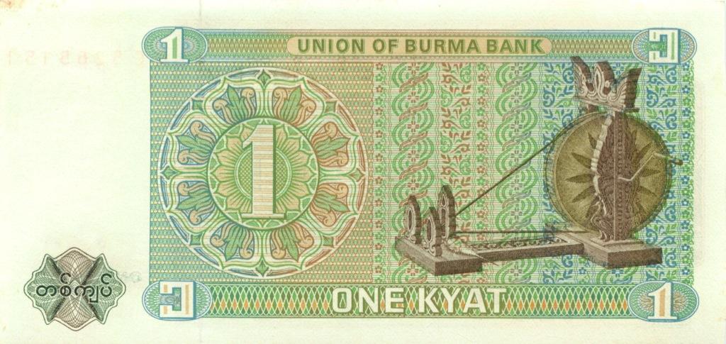 1 кьят - Государство Бирма 1972 года