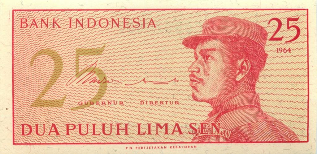 25 сенов 1964 года (Индонезия)