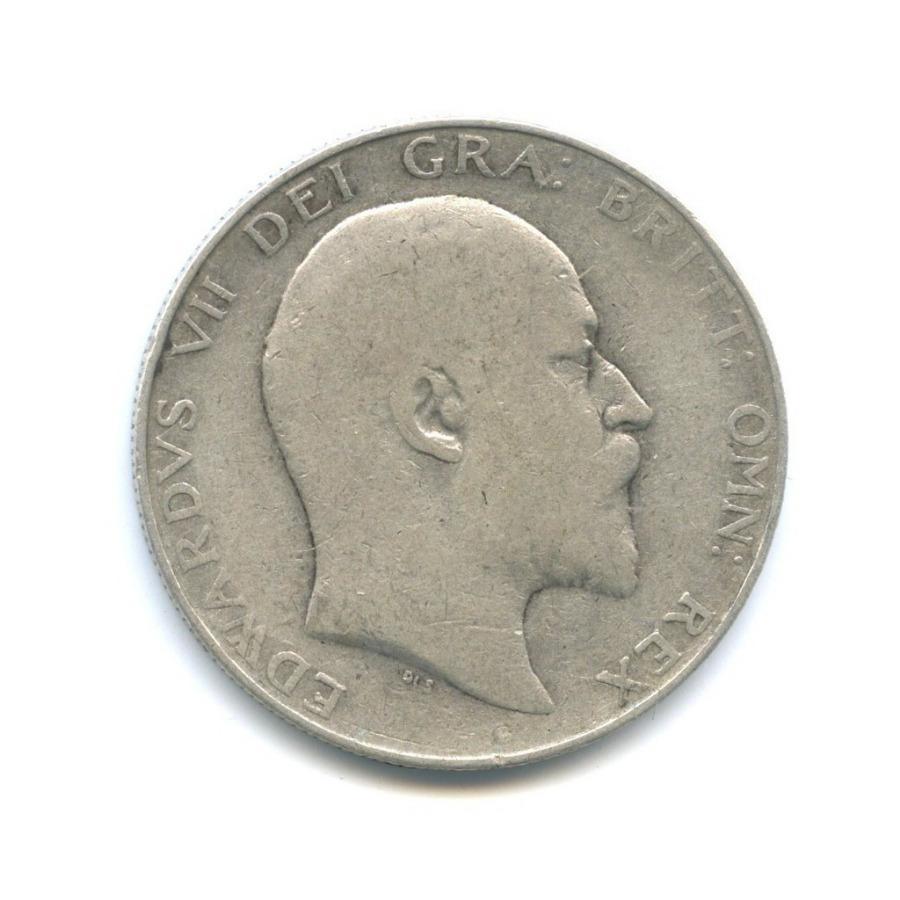 ½ кроны 1907 года (Великобритания)