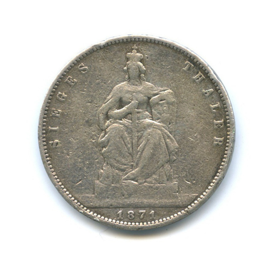 1 талер - Победа над Францией, Пруссия 1871 года