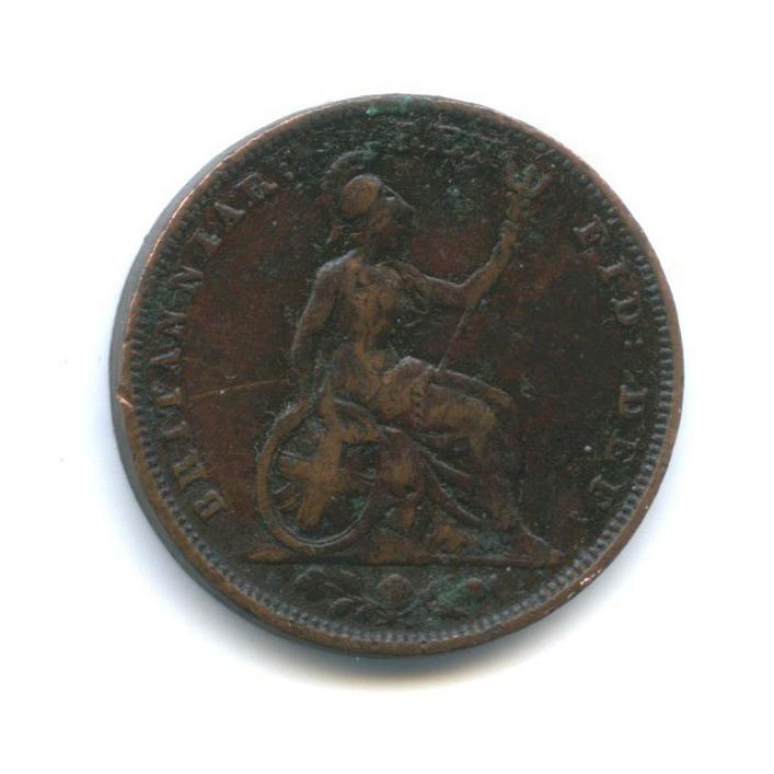 1 фартинг - Георг IV 1826 года (Великобритания)