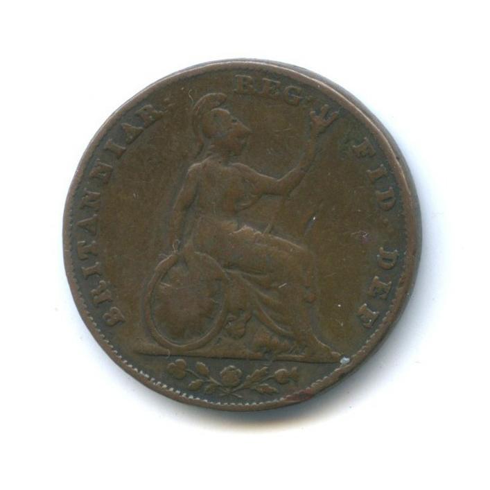 1 фартинг - Виктория 1839 года (Великобритания)