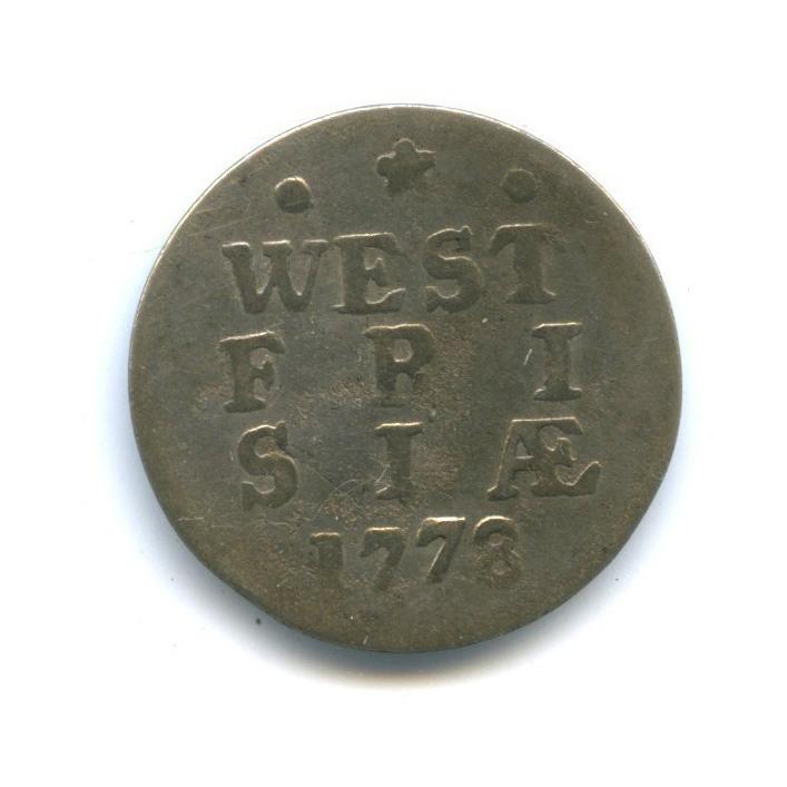 2 стивера, Западная Фрисландия 1773 года