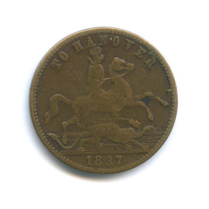 Медаль «Victoria» / «ToHanover» 1837 года