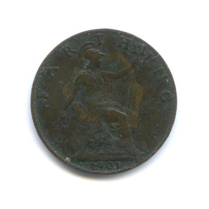 1 фартинг - Королева Виктория 1901 года (Великобритания)