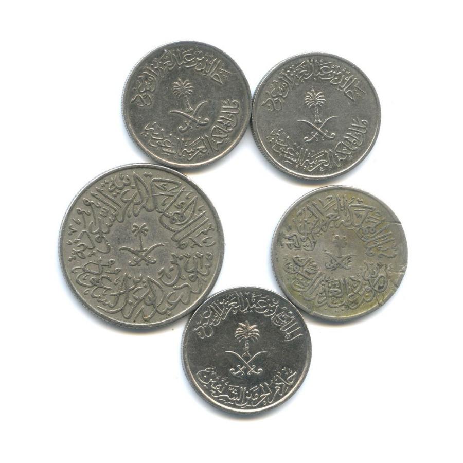 Набор монет (Саудовская Аравия)