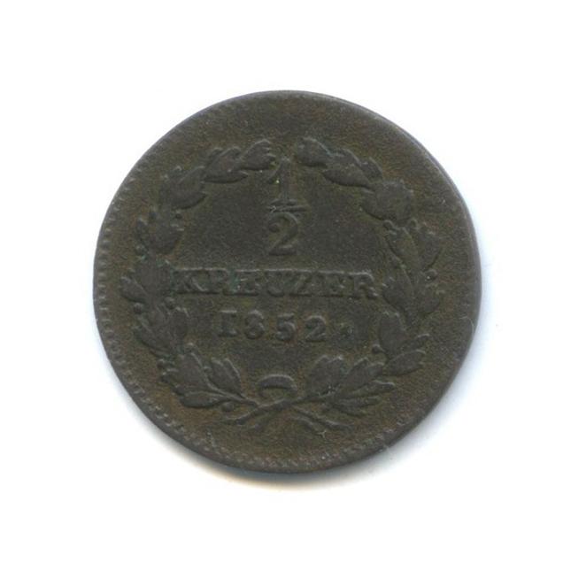 1/2 крейцера - Леопольд I, Баден 1852 года