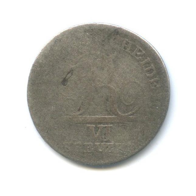 6 крейцеров, Вюртемберг 1809 года