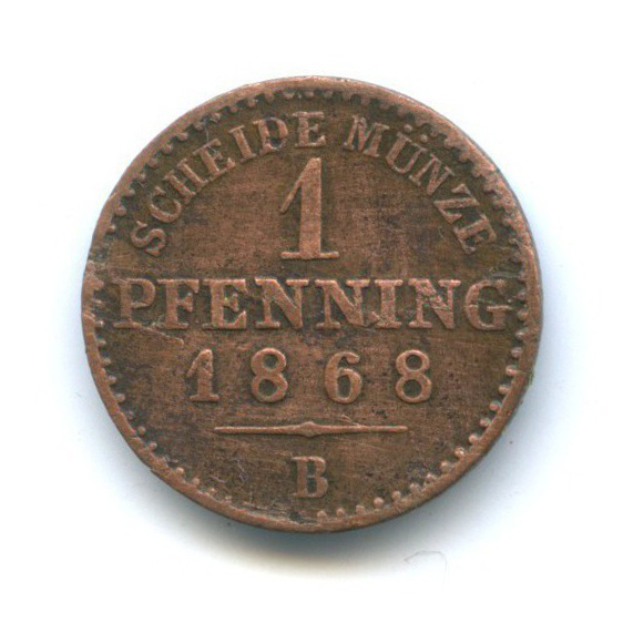 1 пфеннинг, Пруссия 1868 года В