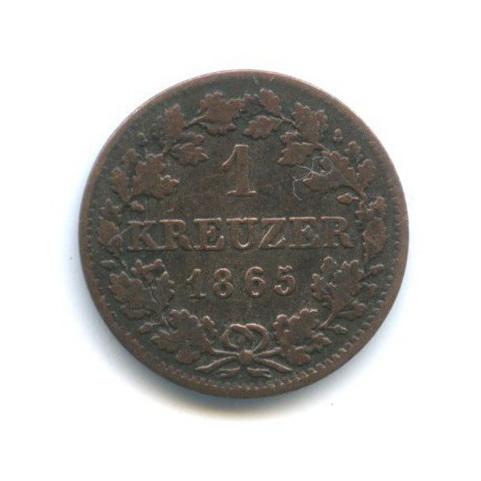1 крейцер, Бавария 1865 года
