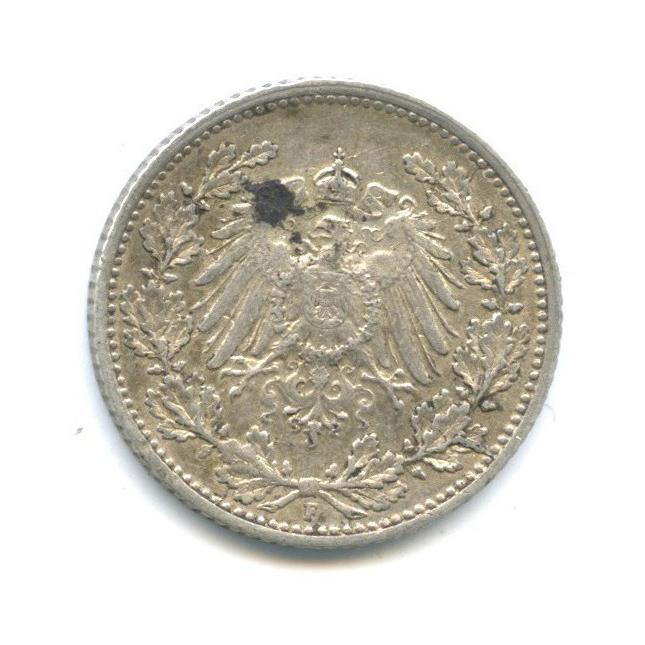 1/2 марки 1915 года F (Германия)