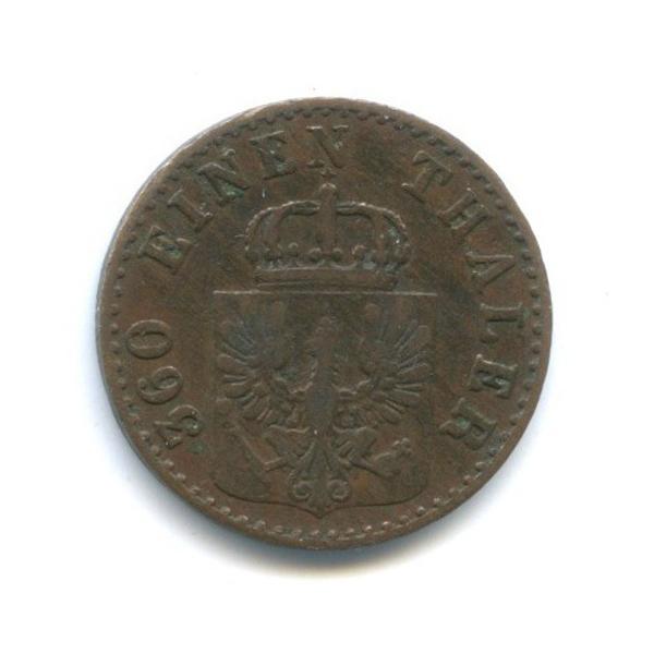 1 пфеннинг, Пруссия 1851 года А