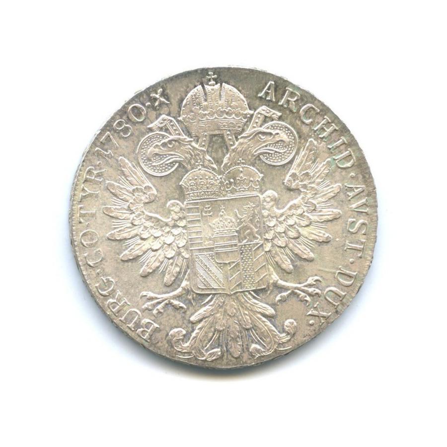 1 талер - Мария Терезия (Священная Римская империя) рестрайк 1780 года (Австрия)