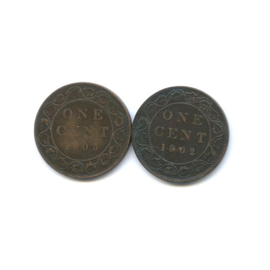 Набор монет 1 цент 1902, 1903 (Канада)