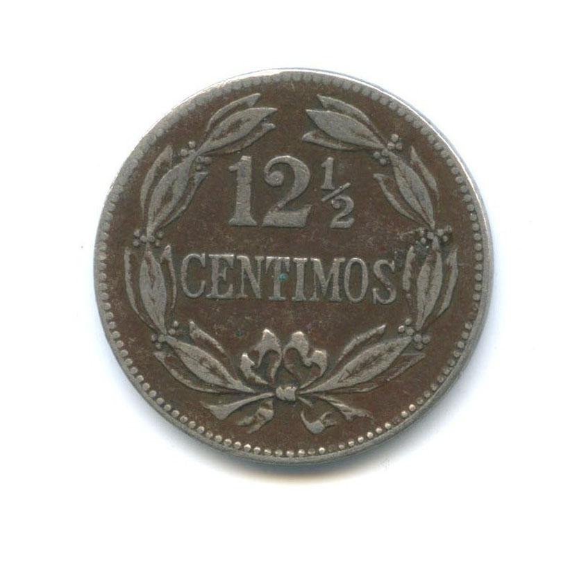 12½ сентимо 1945 года (Венесуэла)