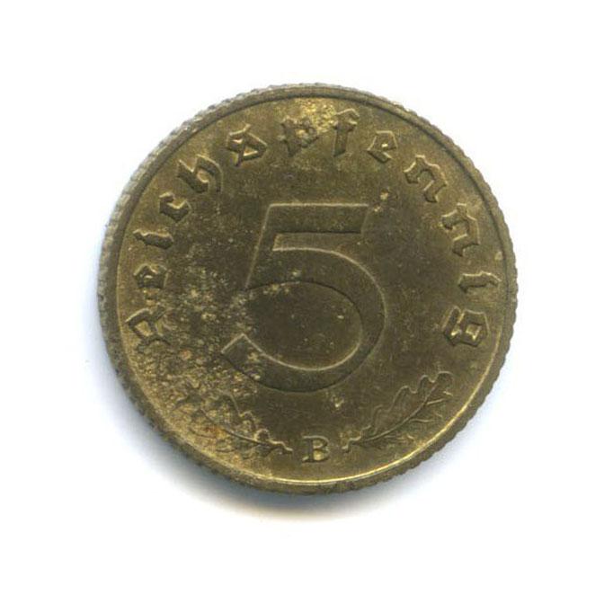 5 рейхспфеннигов 1939 года B (Германия (Третий рейх))