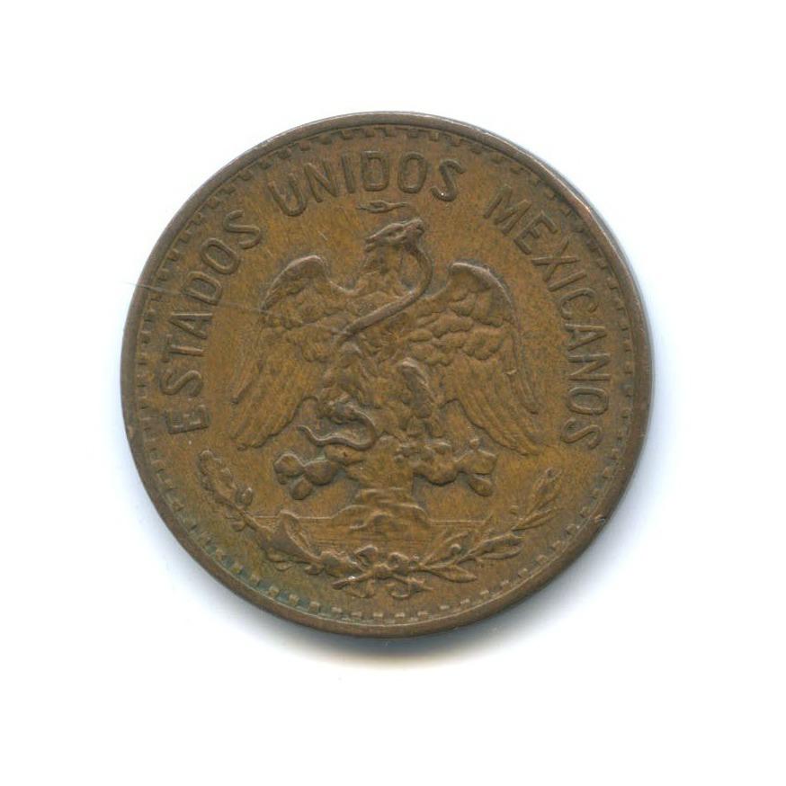 2 сентаво 1941 года (Мексика)