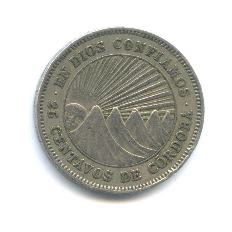 25 сентаво (Никарагуа) 1946 года