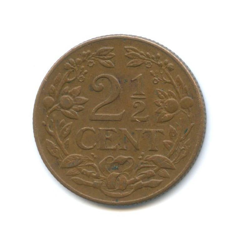 2 1/2 цента (Кюрасао) 1944 года
