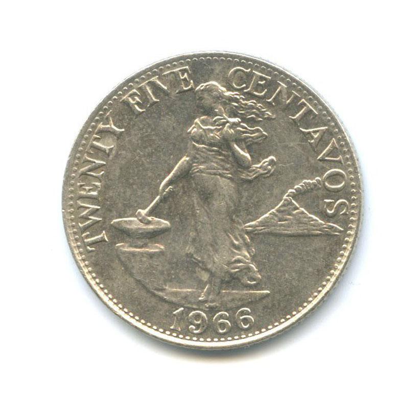 25 сентаво 1966 года (Филиппины)