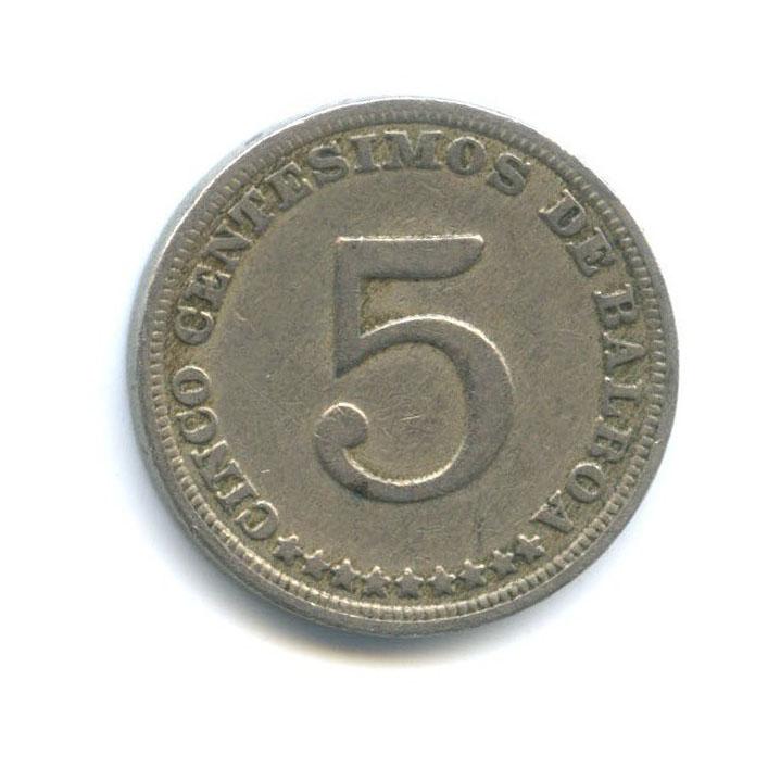 5 сентесимо 1929 года (Панама)