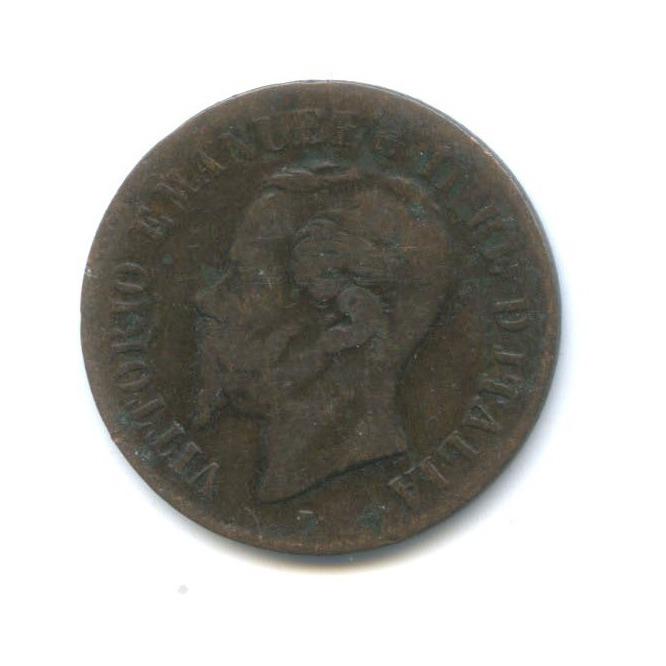 2 чентезимо - Виктор Эммануил II 1862 года (Италия)