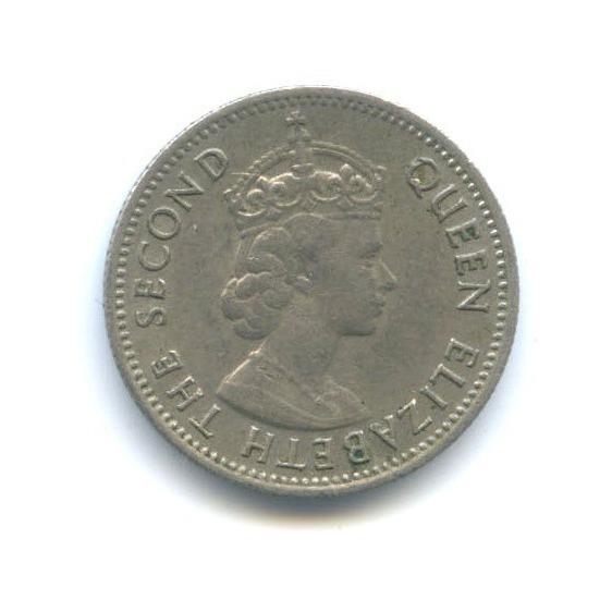 5 центов (Малайя иБританское Борнео) 1957 года