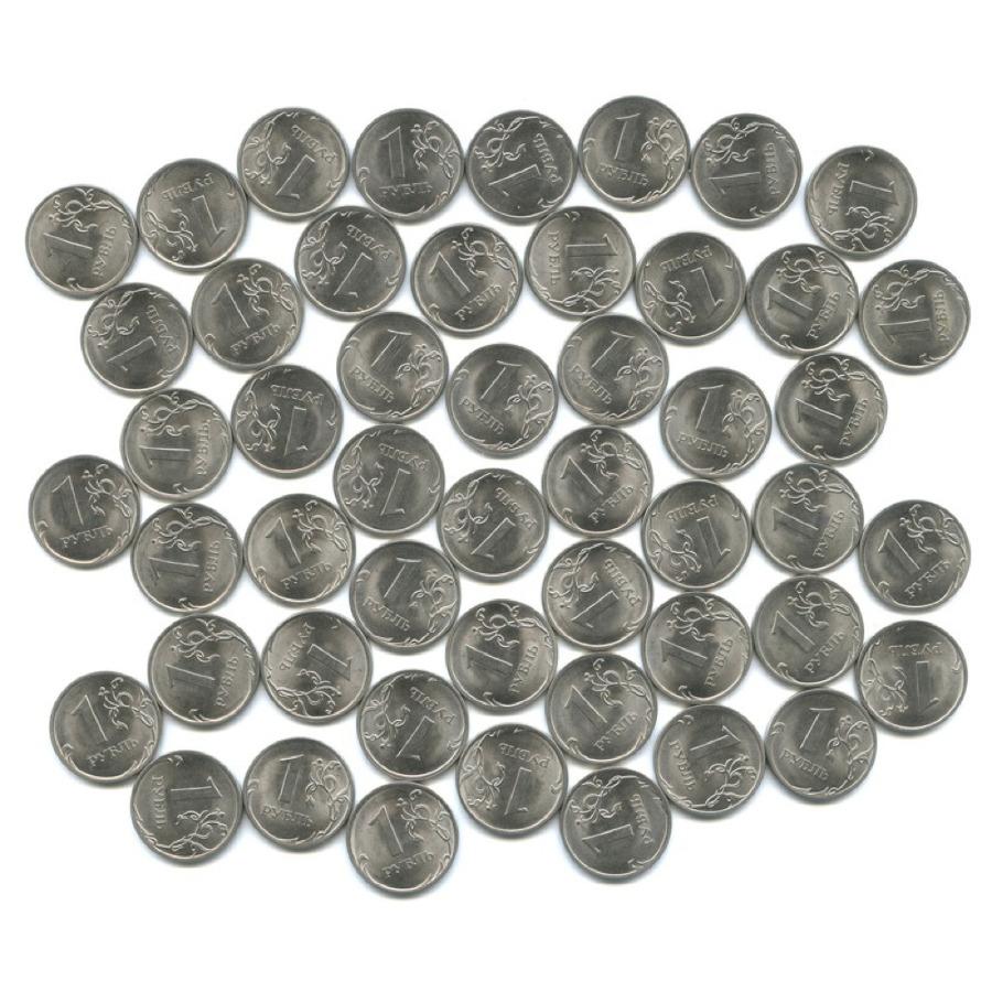 Набор монет 1 рубль (50 шт.) 2013 года СПМД (Россия)