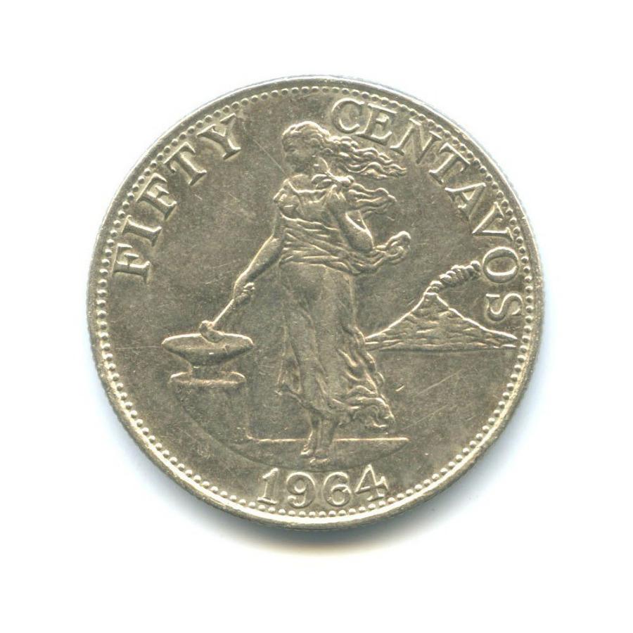 50 сентаво 1964 года (Филиппины)