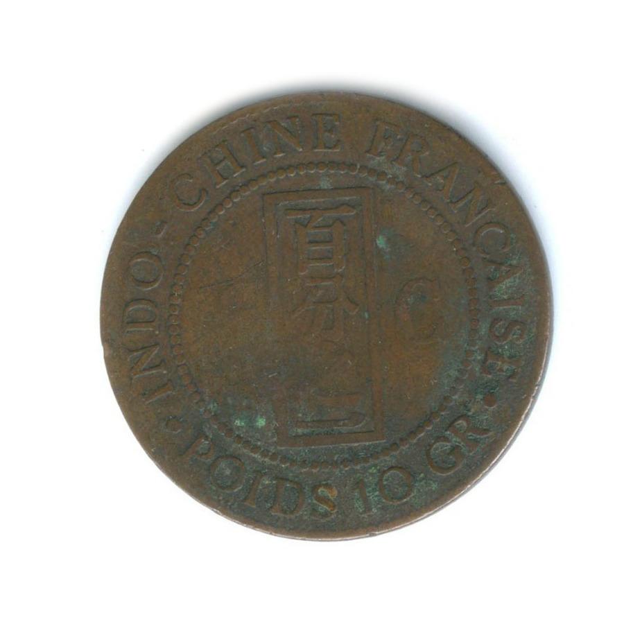 1 цент (Французский Индокитай) 1886 года