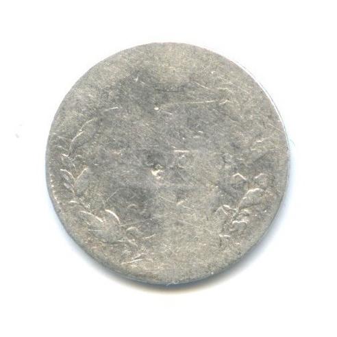 5 копеек 1819 года СПБ ПС (Российская Империя)