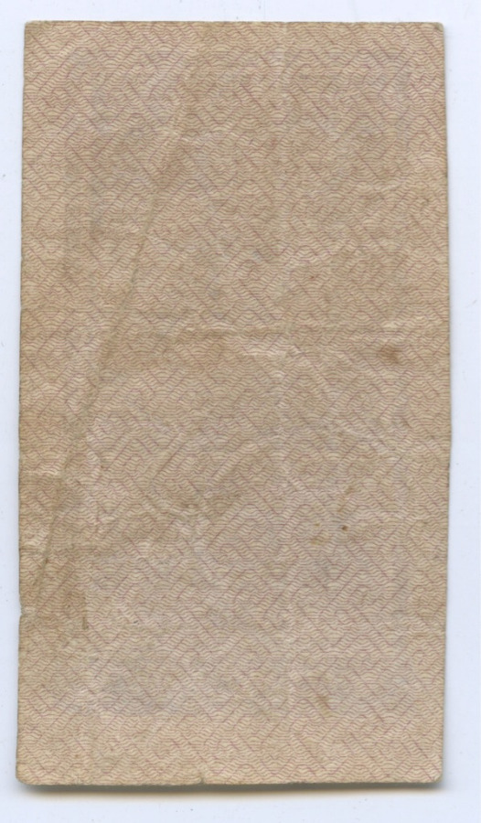 25 рублей 1922 года (СССР)