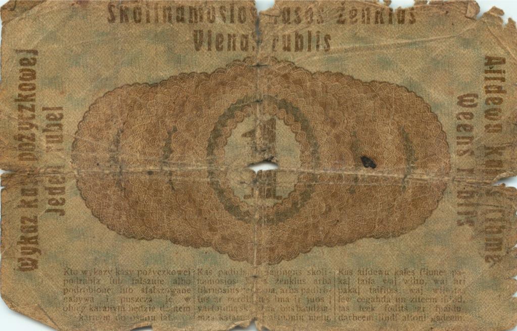 1 рубль, Познань 1916 года (Польша)