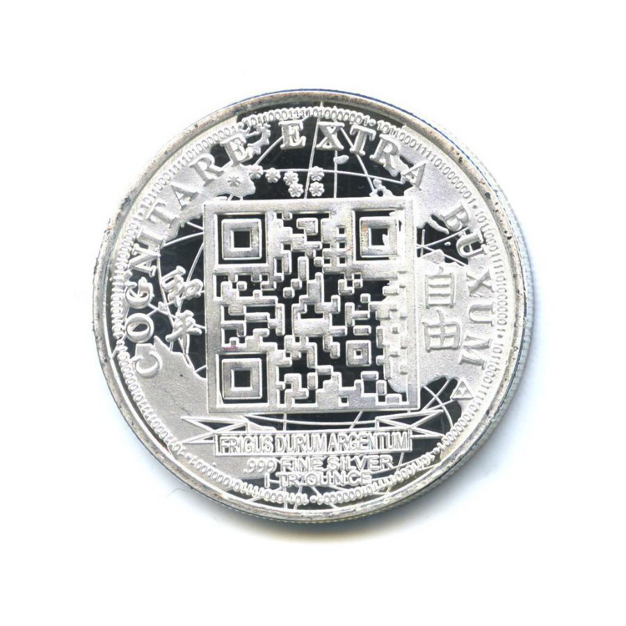 Жетон «Quarter Bitcoin» (под серебро)