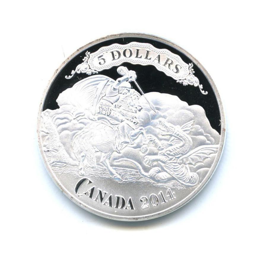 Жетон «5 долларов 2014, Канада», копия