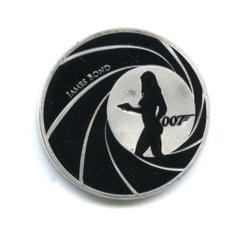 Жетон «James Bond - agent 007», под серебро