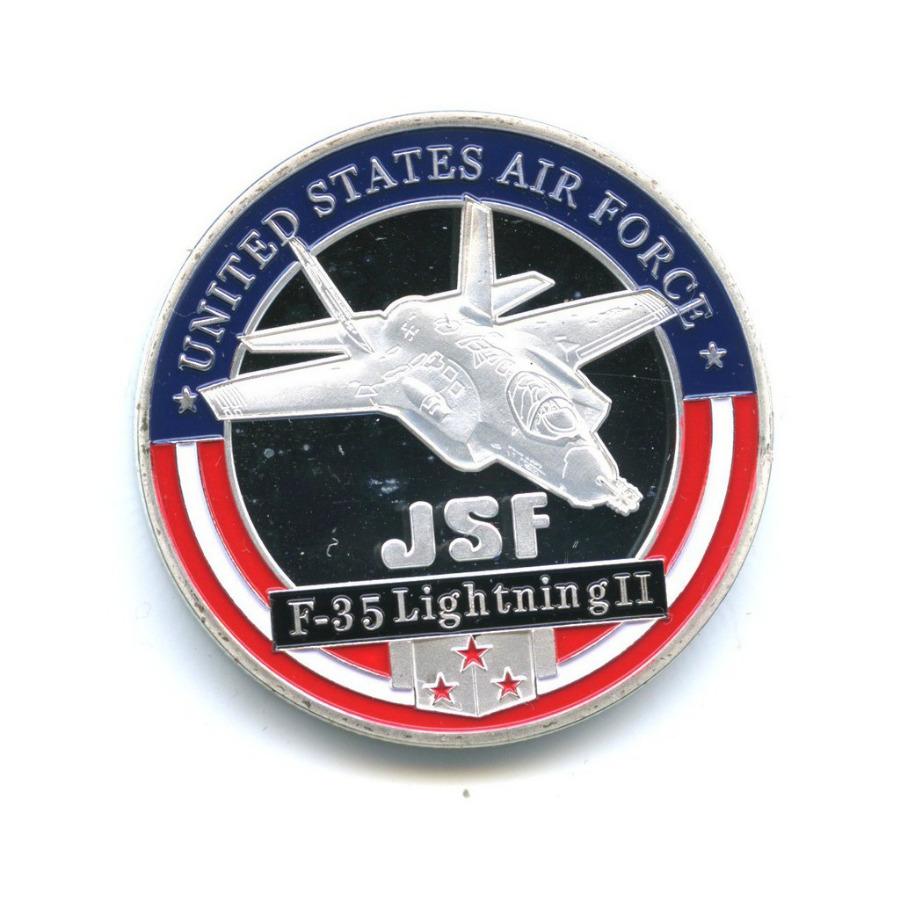 Жетон «JSF F-35 Lightning II», вцвете (под серебро)