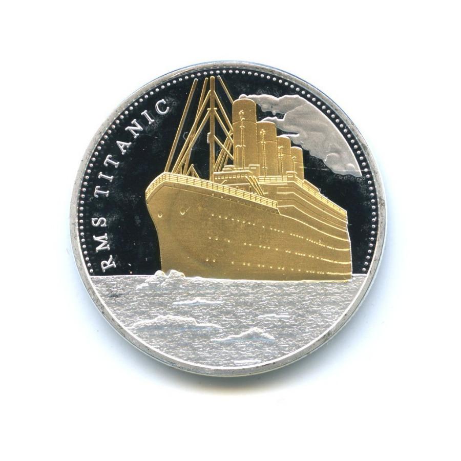 Жетон «Титаник» / «Карта маршрута»