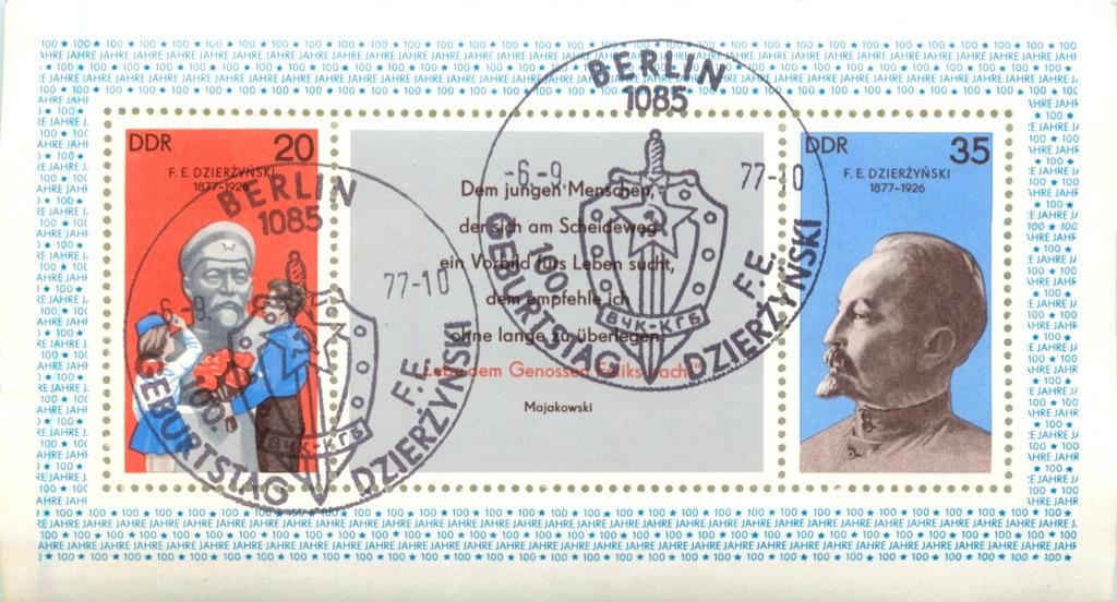 Марка почтовая (Германия)