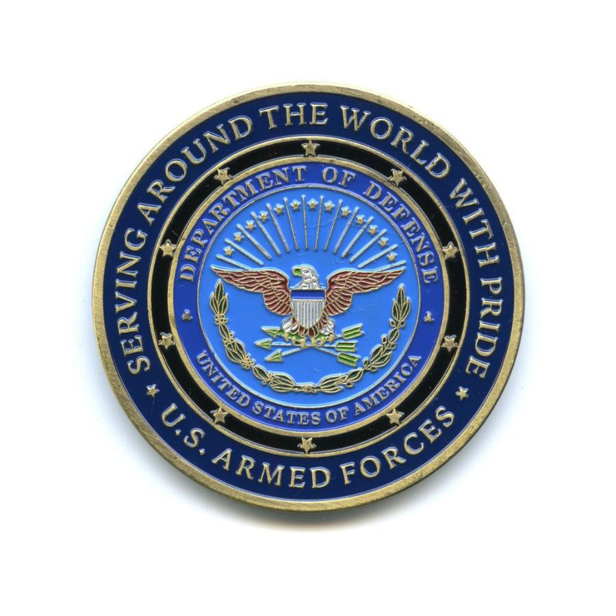 Жетон-медаль «Министерство Обороны США» (вцвете, 5 см)