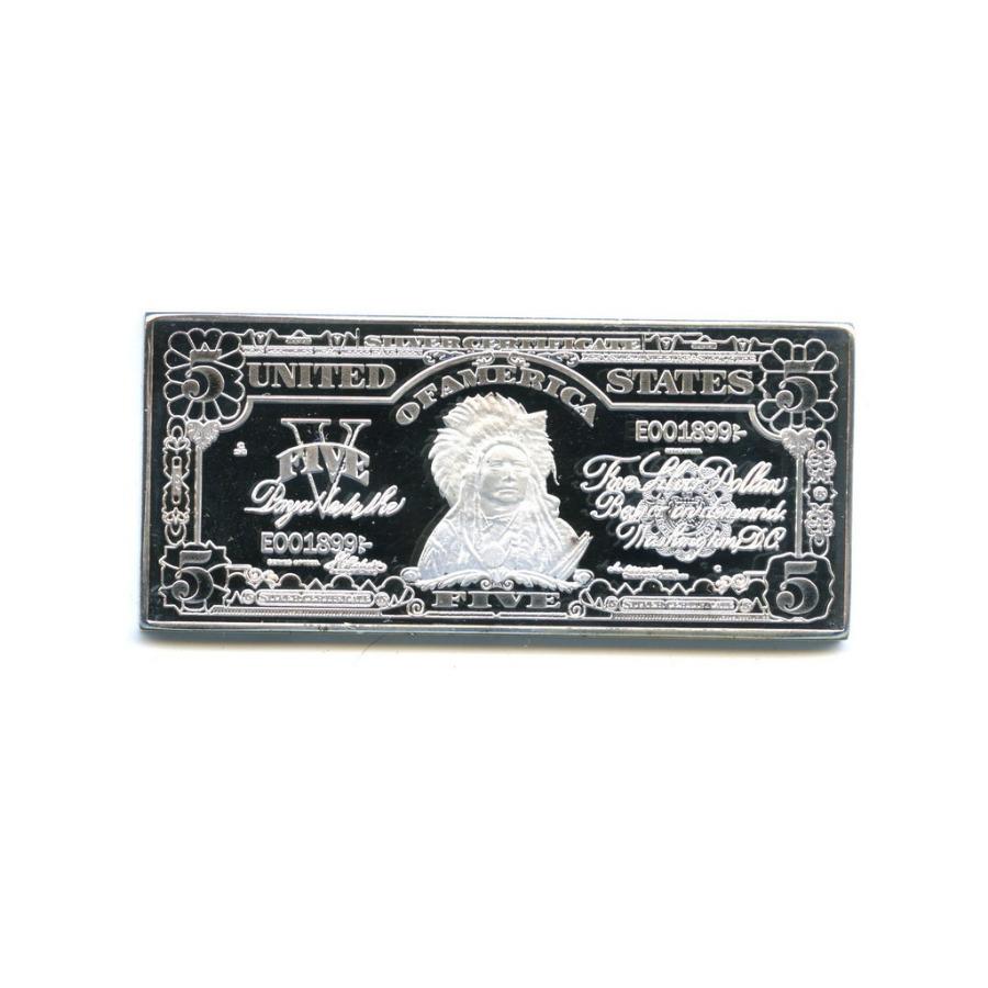 Жетон-слиток «5 долларов США» (под серебро)
