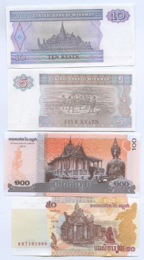 Набор банкнот (Мьянма, Камбоджа)
