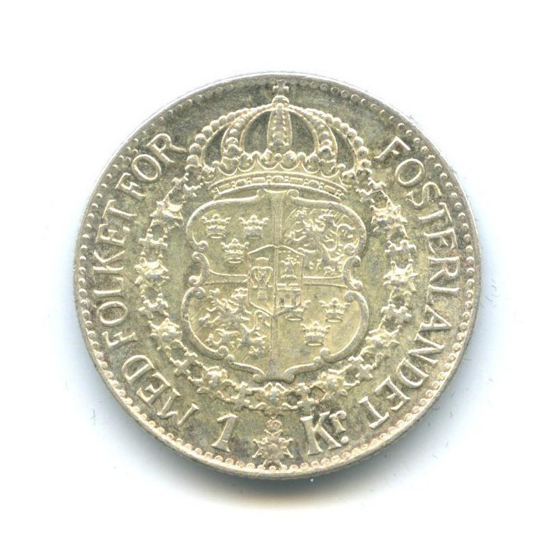 1 крона 1940 года (Швеция)